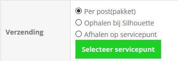 202009 Afleveropties Ik wil mijn bestelling naar een servicepunt van DHL laten sturen, zodat ik het op kan halen wanneer ik wil. Kan dit?